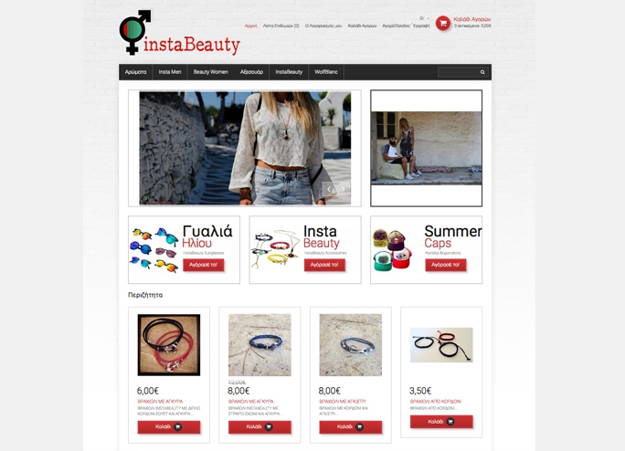InstaBeauty e-shop